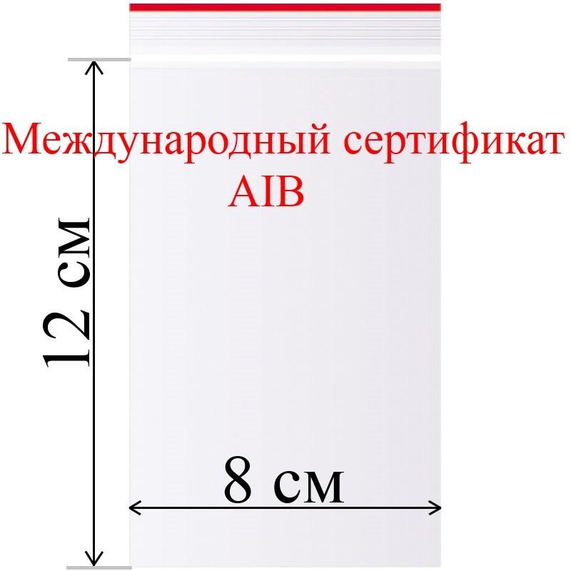 Пакет с замком (зип лок) 8*12см 100 шт/в пачке.
