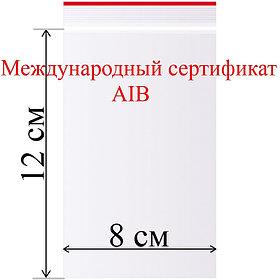 Пакет с замком зип лок 8*12 см
