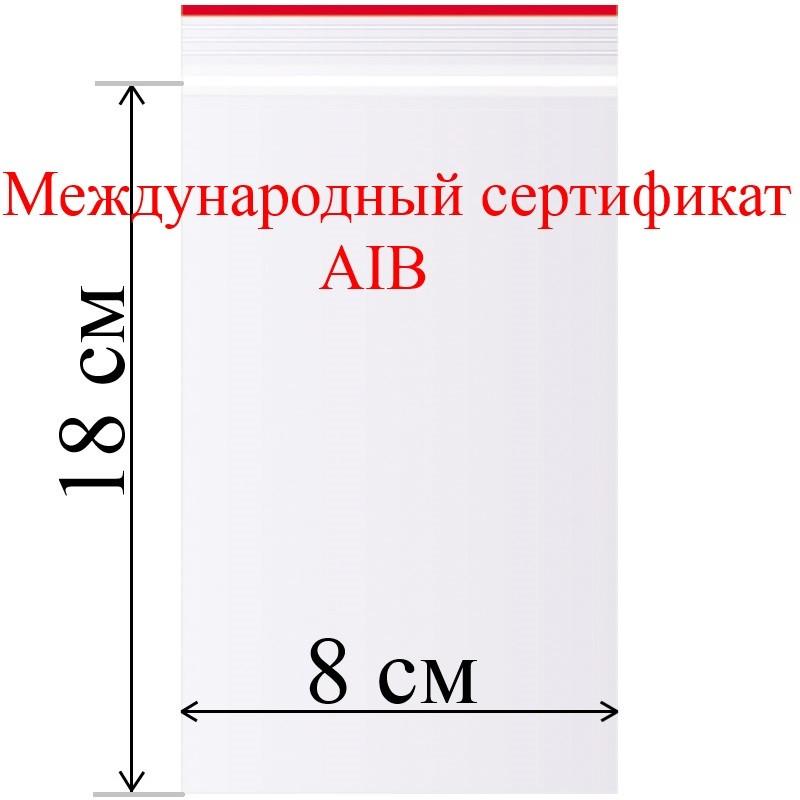 Пакет с замком (зип лок) 8*18 см 100 шт/в пачке, 35,9 мкм.