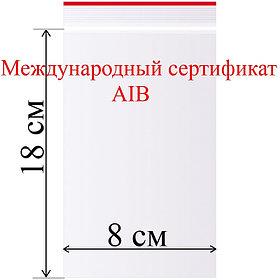 Пакет с замком зип лок 8*18 см