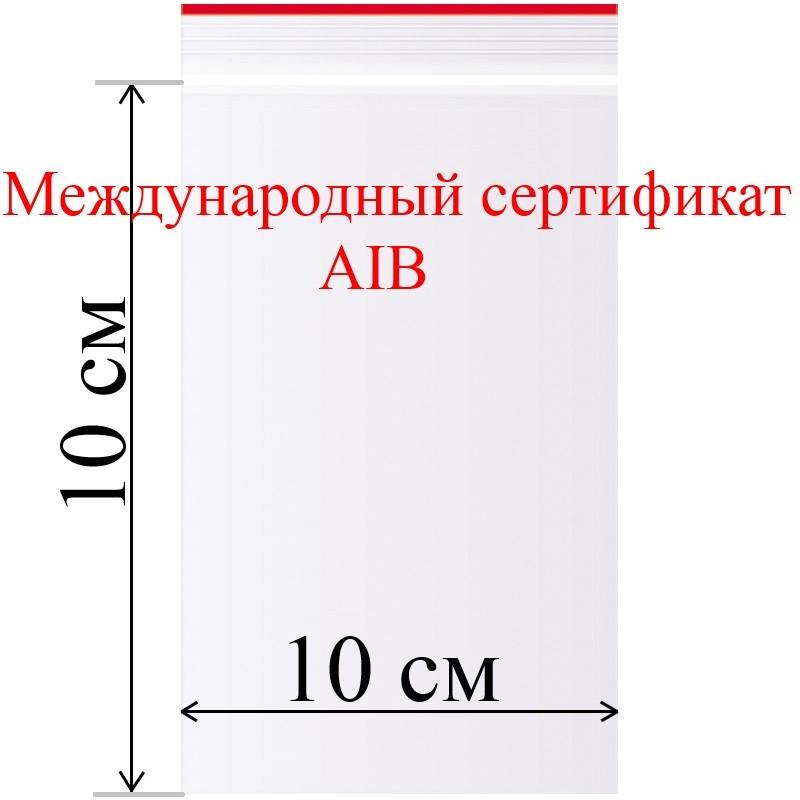 Пакет с замком (зип лок)10*10 см 100 шт/в пачке