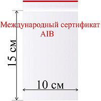 Пакет с замком (зип лок)10*15 см 100 шт/в пачке, 35,1 мкм.