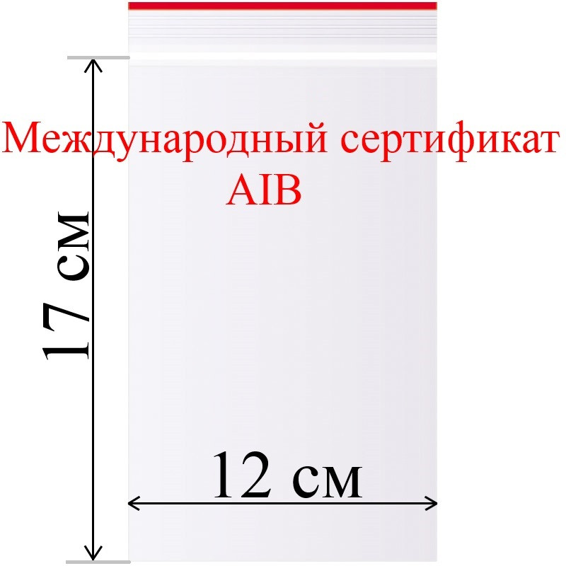 Пакет с замком (зип лок) 12*17 см 100 шт /в пачке, 37 мкм.
