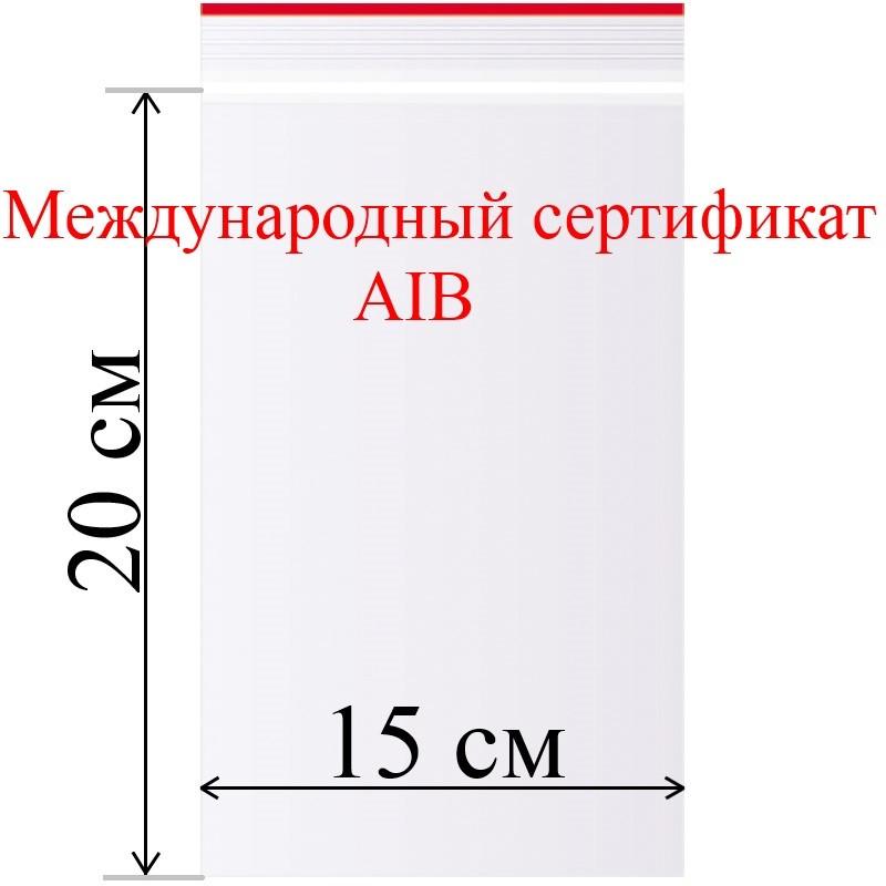 Пакет с замком (зип лок) 15*20 см 100 шт/в пачке, 35 мкм.