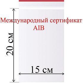Пакет с замком зип лок 15*20 см
