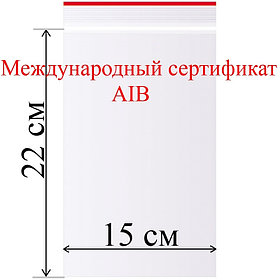 Пакет с замком зип лок 15*22 см