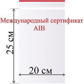 Пакет с замком зип лок 20*25 см
