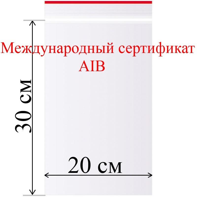 Пакет с замком (зип лок) 20*30 см 100 шт/в пачке, 35,6 мкм.