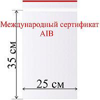 Пакет с замком (зип лок) 25*35см 100 шт/в пачке.