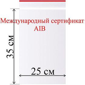Пакет с замком зип лок 25*35 см