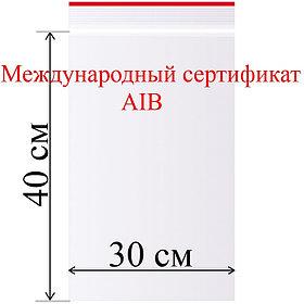 Пакет с замком зип лок 30*40 см