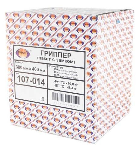 Пакет с замком (зип лок) 30*40 см 100 шт/в пачке, 35,3 мкм. - фото 4