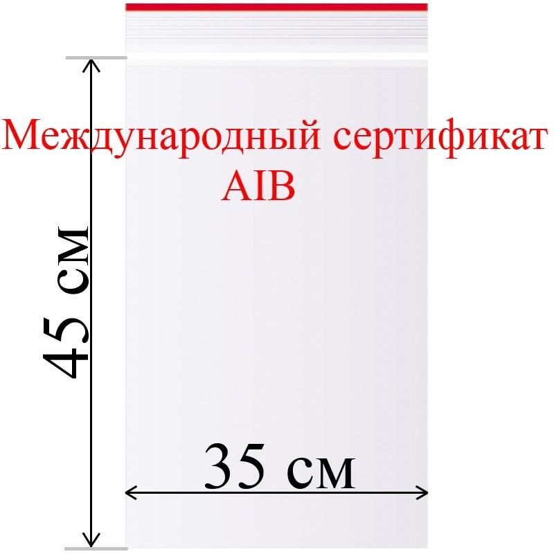 Пакет с замком (зип лок) 35*45см 100 шт/в пачке.
