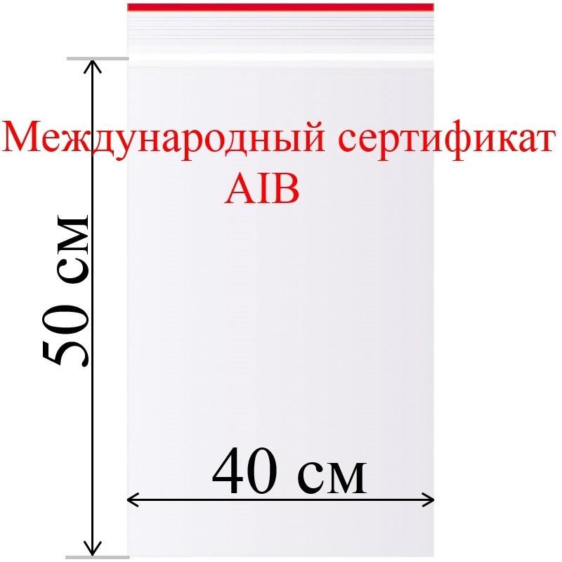 Пакет с замком (зип лок) 40*50см 100 шт/в пачке