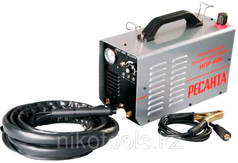 Инверторный плазменный резак ИПР-40К Ресанта