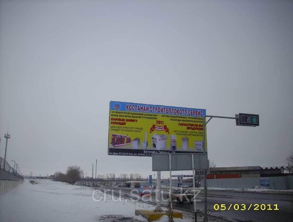 Гагарина-Дзержинского(Нефтебаза)