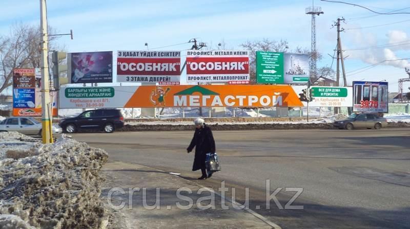 Дощанова – Мауленова («кривой» магазин)