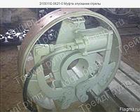 Муфта опускания стрелыЭ10011Е-0621-0