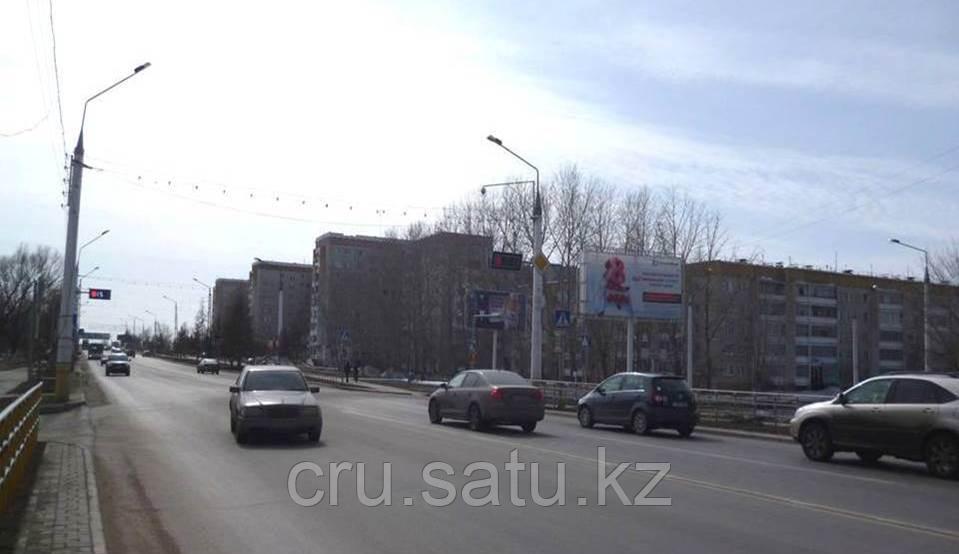 Абая-Арыстанбекова