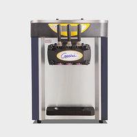 Аппарат для мороженого, Guangshen BJ218S, фото 1