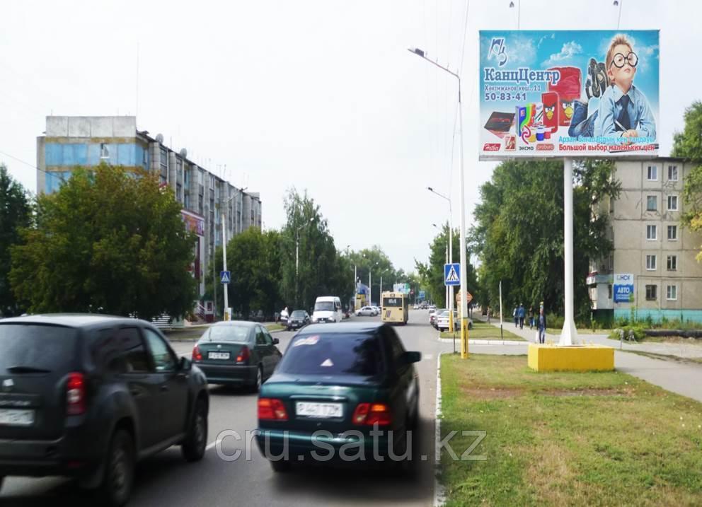 Маяковского - магазин «НОРМА».