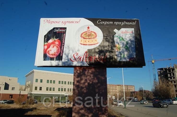 "Ул. Казыбек би- ""Жайна"""