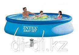 Надувной бассейн Easy Set 396*84 с фильтром