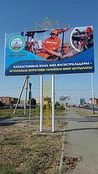 Саламатина-Журбы, Микрорайон «Западный»