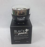 Rossom - Крем для лица с экстрактом черной улитки