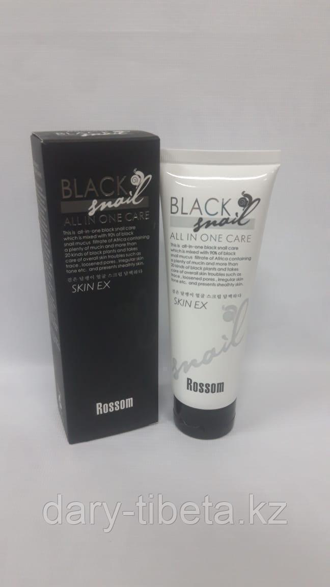 Rossom - Скраб для лица с экстрактом черной улитки