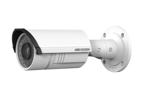 Сетевая IP видеокамера Hikvision (DS-2CD2622FWD-I)