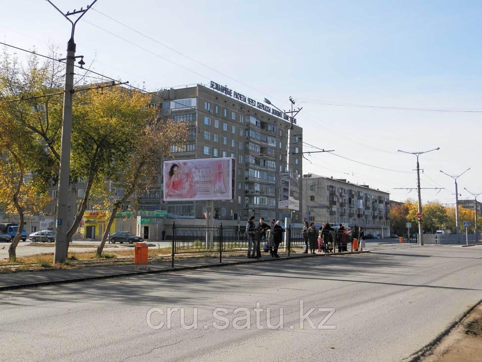 Ул. Камзина – ул. Ломова