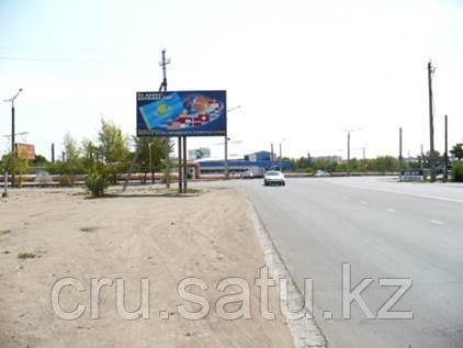 Северный въезд в город - СТО «Меркурий»