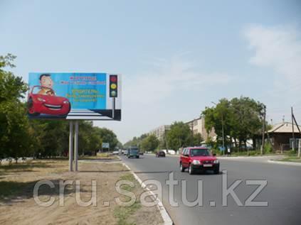 Ул. Суворова - малая объездная
