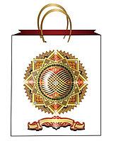 Подарочный пакет package 22