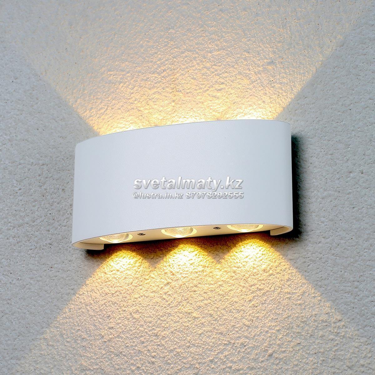Уличный настенный светодиодный светильник белый Elektrostandard 1551 Techno LED Twinky Trio