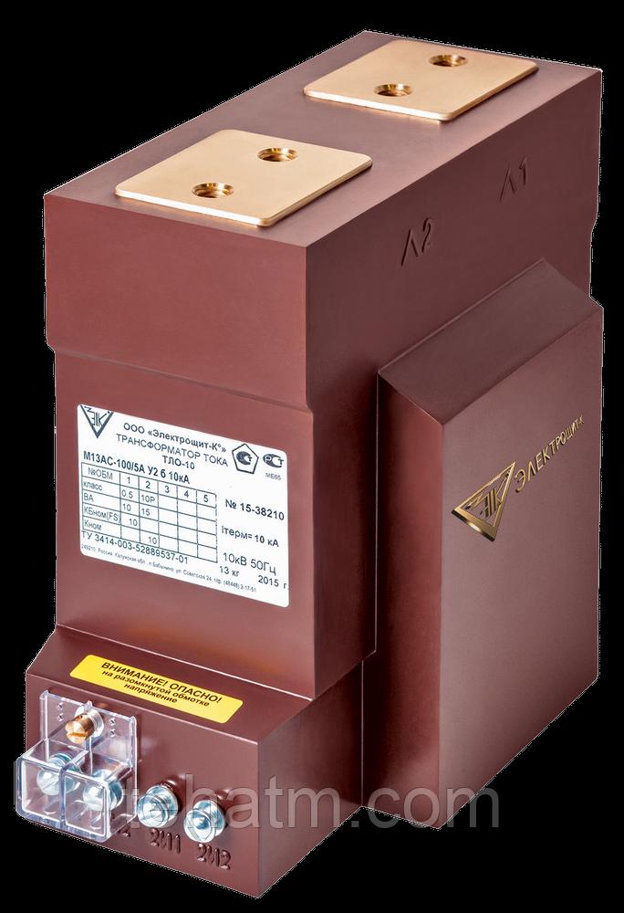Трансформаторы тока ТЛО-10 М13