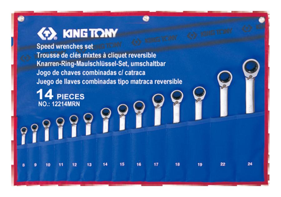 Набор трещоточных ключей KING TONY 12214MRN (14 предметов)