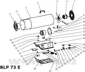 З/Ч к газовой тепловой пушке MASTER BLP73E - купить по низкой цене, доставка по всему Казахстану