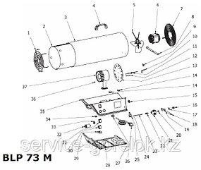 З/Ч к газовой тепловой пушке MASTER BLP73M - купить по низкой цене, доставка по всему Казахстану