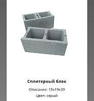 Производство сплитерных блоков, фото 1