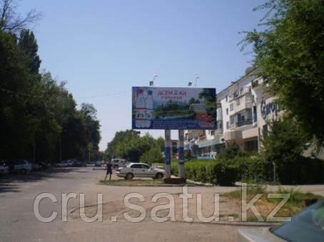 Ул. Желтоксан (Нацбанк)