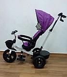 Велосипед детский трехколесный H6018 фиолетовый, фото 5