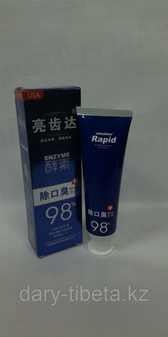 Зубная паста 98 % ( отбеливающая) ( синяя )