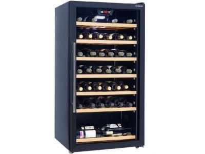 Холодильник Cavanova CV080T