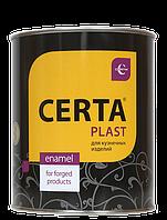 Кузнечные краски CERTA (Церта)