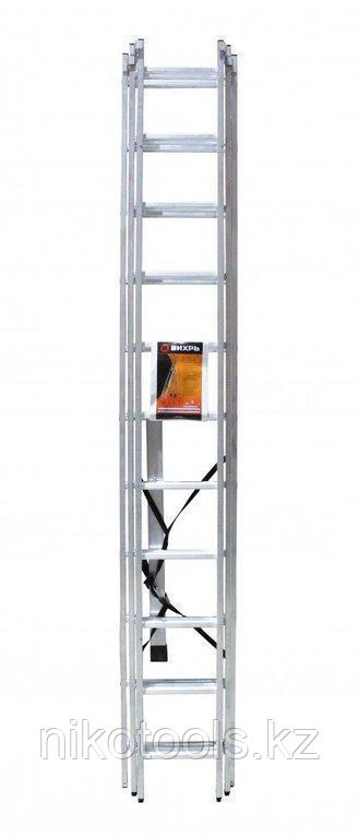 Лестница алюминиевая трёхсекционная ЛА 3х8 Вихрь