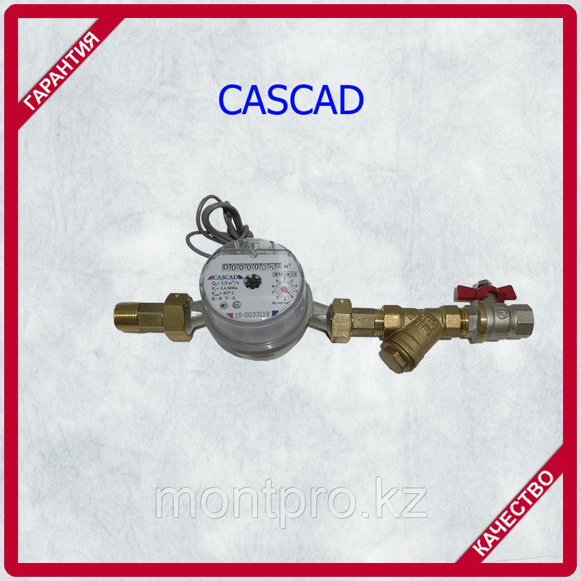 Счетчик воды CASCAD WM-UW15(с импульсным выходом,с соединительным комплектом)