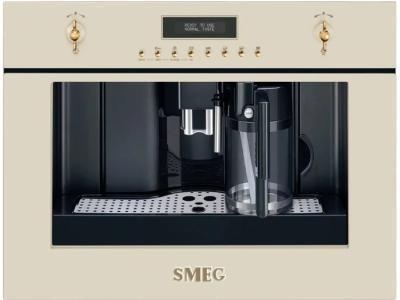 Кофеварка Smeg CMS8451P