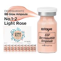 Stayve Dermawhite BB Ампула для сияния № 1-2 Светлая роза